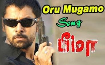Bheema | Tamil Movie Video songs HD | Oru Mugamo Video song | Harris Jeyaraj best hits | Vikram hits