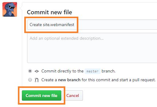 create site webmanifest