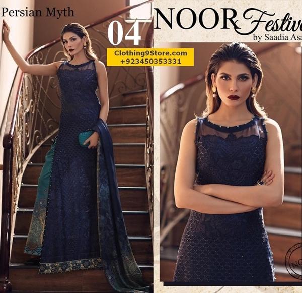 Noor by Saadia Asad Eid ul Azha Premium Chiffon