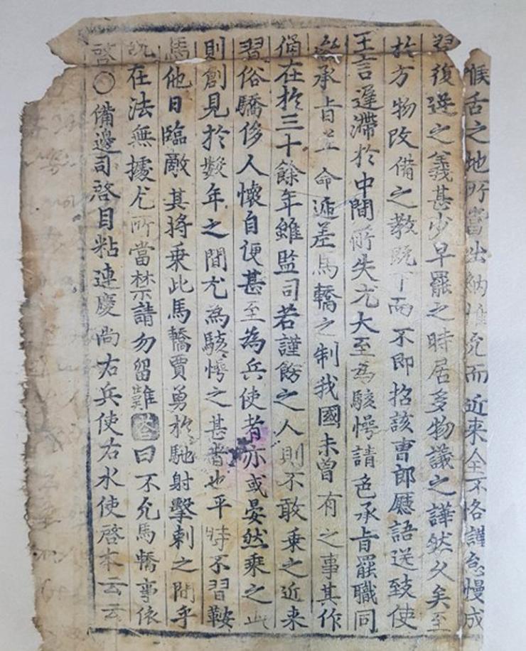El primer periódico del mundo fue coreano