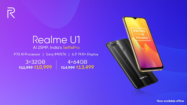 Realme U1 available at Rs.1, 500 discount on Amazon: Details here