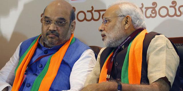 लोकसभा चुनाव: मध्यप्रदेश के लिए भाजपा कुछ इस तरह की रणनीति बना रही है   MP NEWS