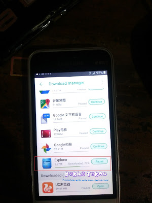 Rom manager iRoot 2