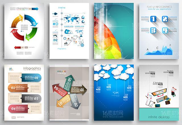 88-Free-Premium-Vector-Posters-(Pack-04)-by-Saltaalavista-Blog