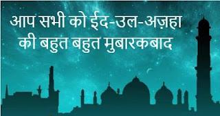 https://www.facebook.com/hamarajaunpur