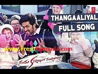 Santhu Straight Forward Thangaaliyal Full Video Song Download