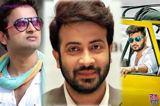 Shakib Khan, Bappy chowdhury, Saimon Sadik