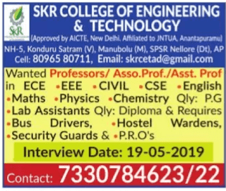 SKRCET Assistant professors Jobs in SKR College Of Engineering and Technology 2019 Recruitment Walk-in interview, Nellore
