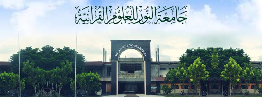 Lowongan Dosen Ekonomi Institut Ilmu Al-Qur'an (IIQ) An-Nur Yogyakarta