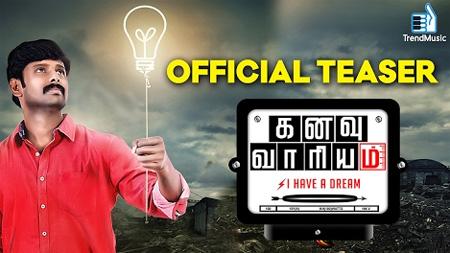 Kanavu Variyam Official Teaser   Award winning Entertainer  Arun Chidambaram   WARNER BROS Release