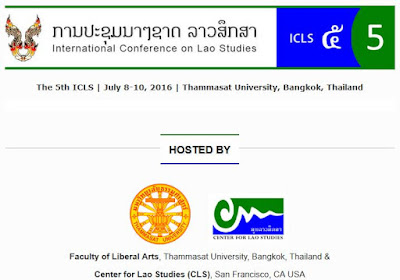 5th Lao Studies Conference 2016 cover