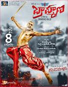 Brahmana Posters-thumbnail-2
