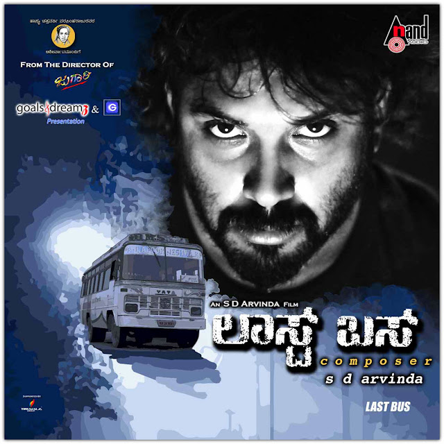 No Need Punjabi Song Download Mp3: Devdas Kannada Film Mp3 Songs Free Download