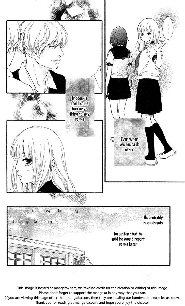 Omoi, Omoware, Furi, Furare - Chapter 16