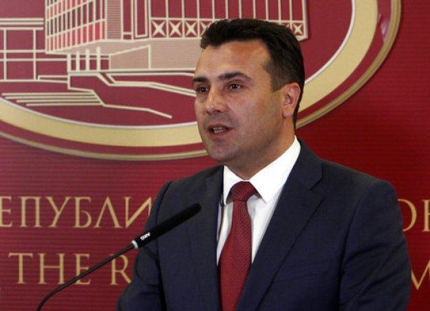 «Εμπλοκή» στα Σκόπια