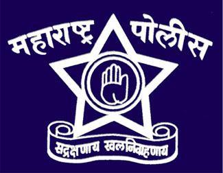 Maharashtra Police Law Instructor Recruitment