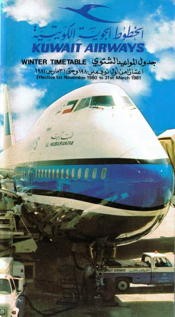 Kuwait Airways Hijack