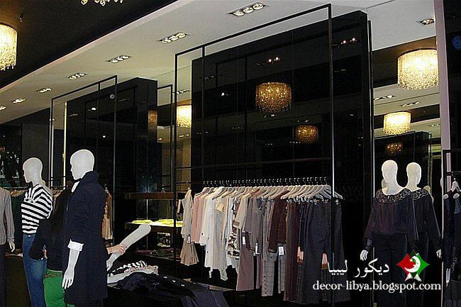 شاب انخفاض جن جنونه اسماء محلات ملابس نسائية في لبنان Dsvdedommel Com
