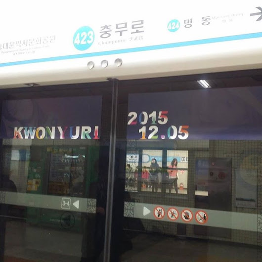 [PHOTOS] 151105 Yuri Birthday Advertisements from Train Station