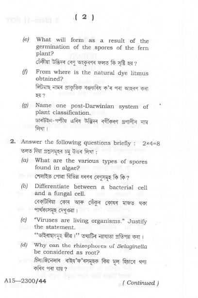 Gauhati University B Sc Botany General 1st Sem 2014 Question