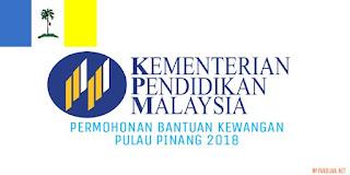 Permohonan Bantuan Kewangan Pendidikan Pulau Pinang 2018 Online