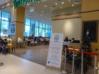 Alicesg Singaporemyhome West Gate Shopping Mall Jurong