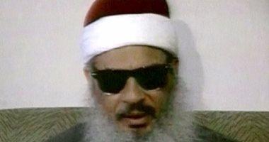 مستخدمي تويتر يعترضون على دفن عمر عبد الرحمن بمصر