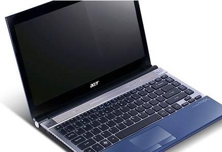 Daftar Harga Spesifikasi Laptop Axio Lazadacoid Belanja Online Fashion Elektronik Tv Tas Harga Laptop Acer Terbaru 2011 Apps Directories