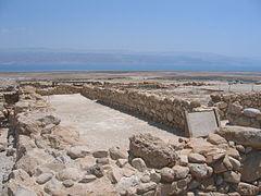 240Px Qumran Refectoire Locus 77 Manuscrisele De La Marea Moarta - Nag Hammadi - Qumran