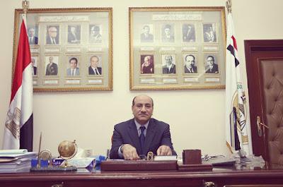 Hisham Geneina in 2015