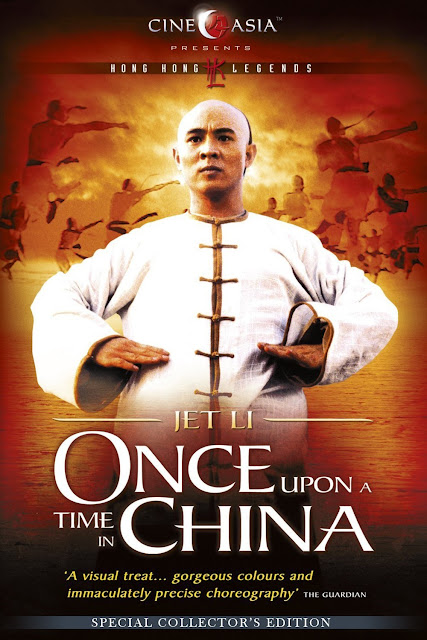 Once Upon a Time in China (1991) ταινιες online seires xrysoi greek subs