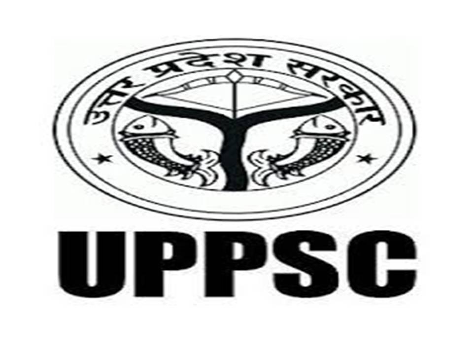 Staff Nurse Vacancy: UPPSC Recruitment Staff Nurse Vacancy