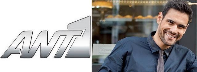 Ο Ουγγαρέζος αποκαλύπτει για τη νέα εκπομπή που κατέθεσε στα στελέχη του ΑΝΤ1