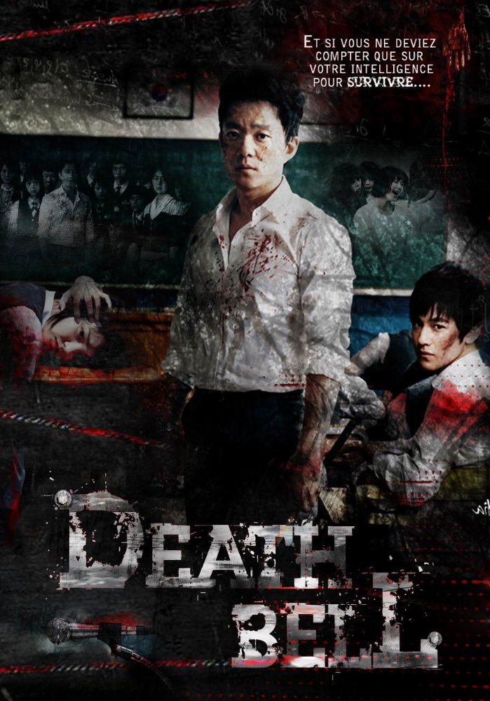 Watch Death Bell 2: Bloody Camp Full Movie Online Free ...