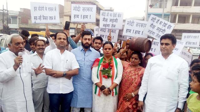 congress-party-agitation-faridabad