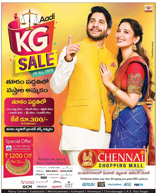 Ashadam KG sale in Chennai shopping mall - hyderabad | July 2017