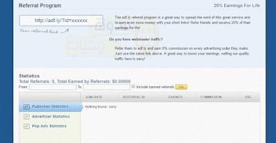 موقع adf.ly الشركة الأولى مجال referral program adfly.png