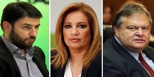 ΠΑΣΟΚ: Πρόταση διενέργειας εσωτερικού δημοψηφίσματος