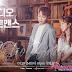 Radio Romance [8/16]