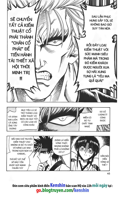 Rurouni Kenshin chap 37 trang 17
