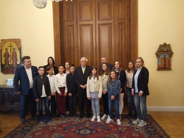 Επίσκεψη μαθητών του 1ου Δημοτικού Σχολείου Ηγουμενίτσας στον Πρόεδρο της Δημοκρατίας κ. Προκόπη Παυλόπουλο
