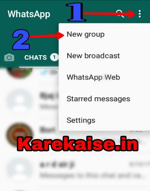 whatsapp par group kaise banaye