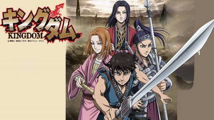 جميع حلقات انمي Kingdom 2nd Season S2 الموسم الثاني مترجم على عدة سرفرات للتحميل والمشاهدة المباشرة أون لاين جودة عالية