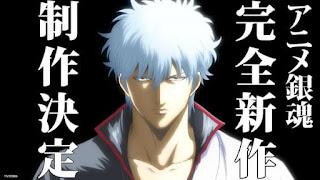 تقرير فيلم جينتاما (عمل جديد) Gintama (Shinsaku)