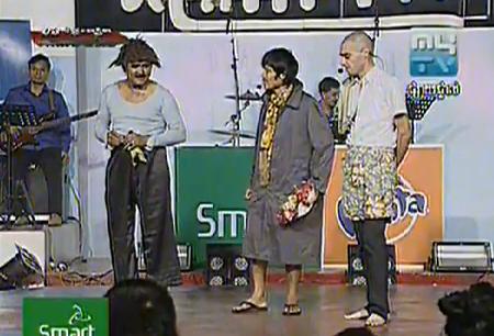 MyTV Comedy - Si Ey Kor Khos (13.07.2012)