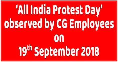 all-india-protest-day