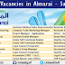 Latest Job Vacancies in Almarai - Saudi Arabia