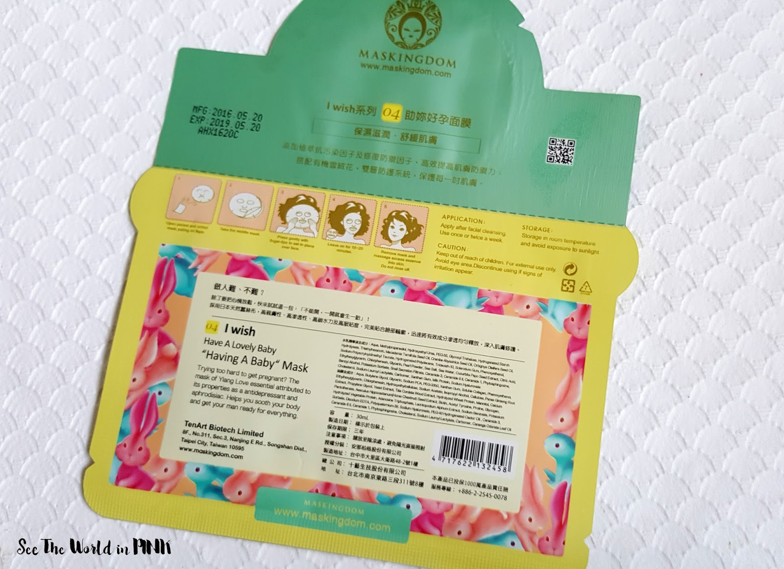 "Skincare Sunday - Maskingdom I Wish ""Having A Baby"" Mask"
