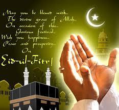 Bakra Eid 3D Animated Pics