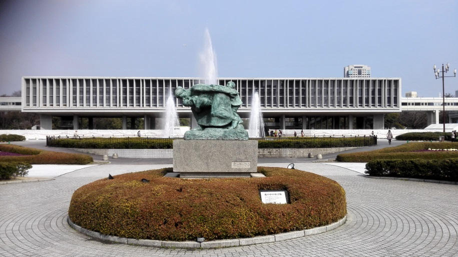 Twilight Zone: Hiroshima Peace Memorial Museum